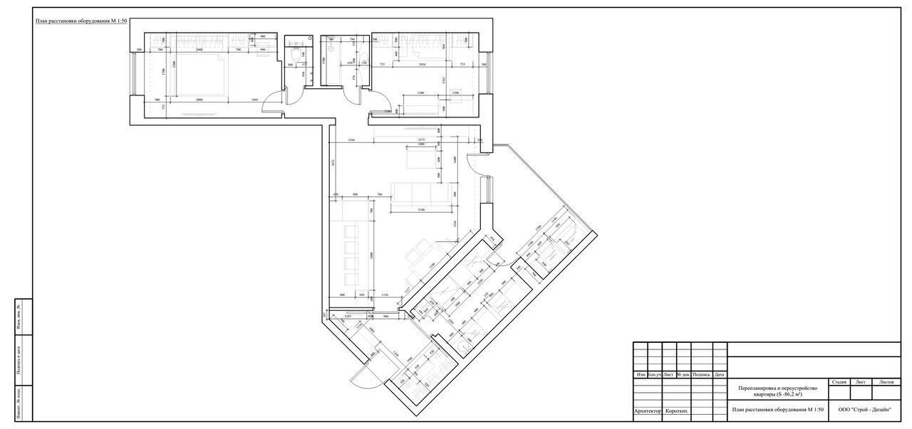 ремонт квартира в Хабаровске - дизайн проект под ключ